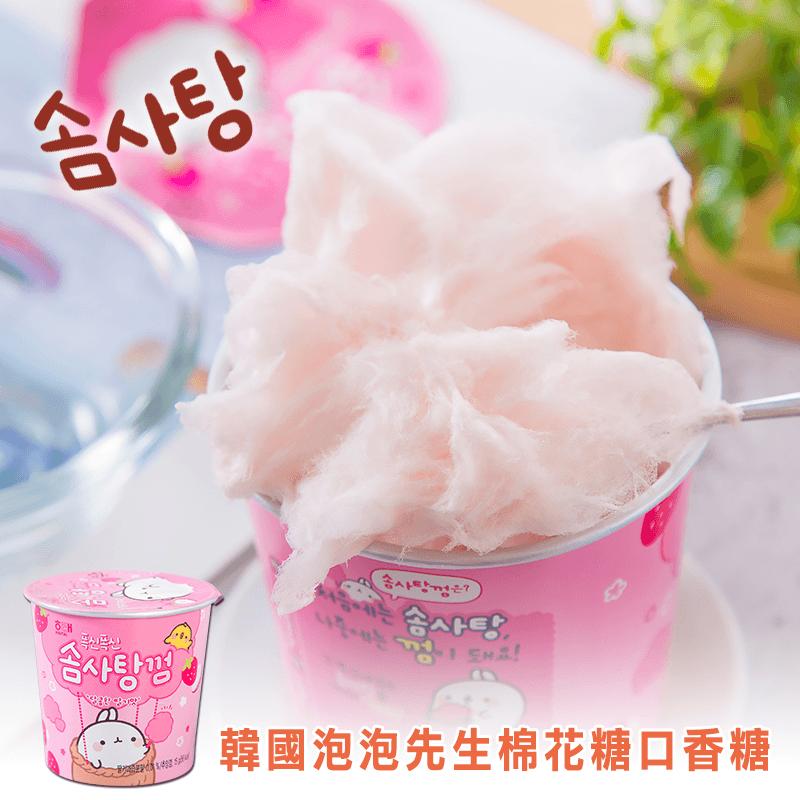 韓國泡泡棉花糖口香糖,限時5.7折,請把握機會搶購!