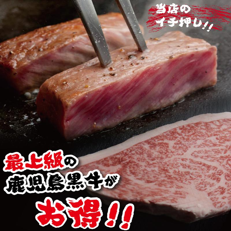 日本A5黑毛和牛霜降牛排,今日結帳再打85折!