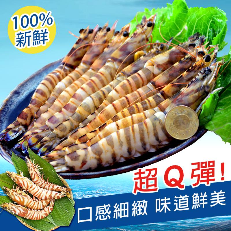 皇帝級高檔野生大明蝦,限時5.6折,請把握機會搶購!