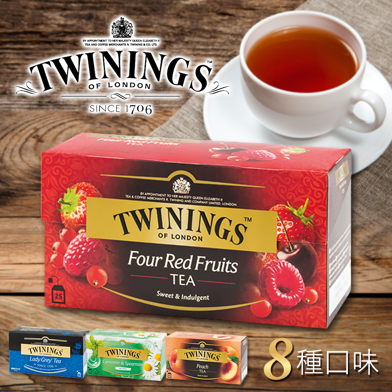 Twinings英國唐寧茶包,限時6.5折,請把握機會搶購!