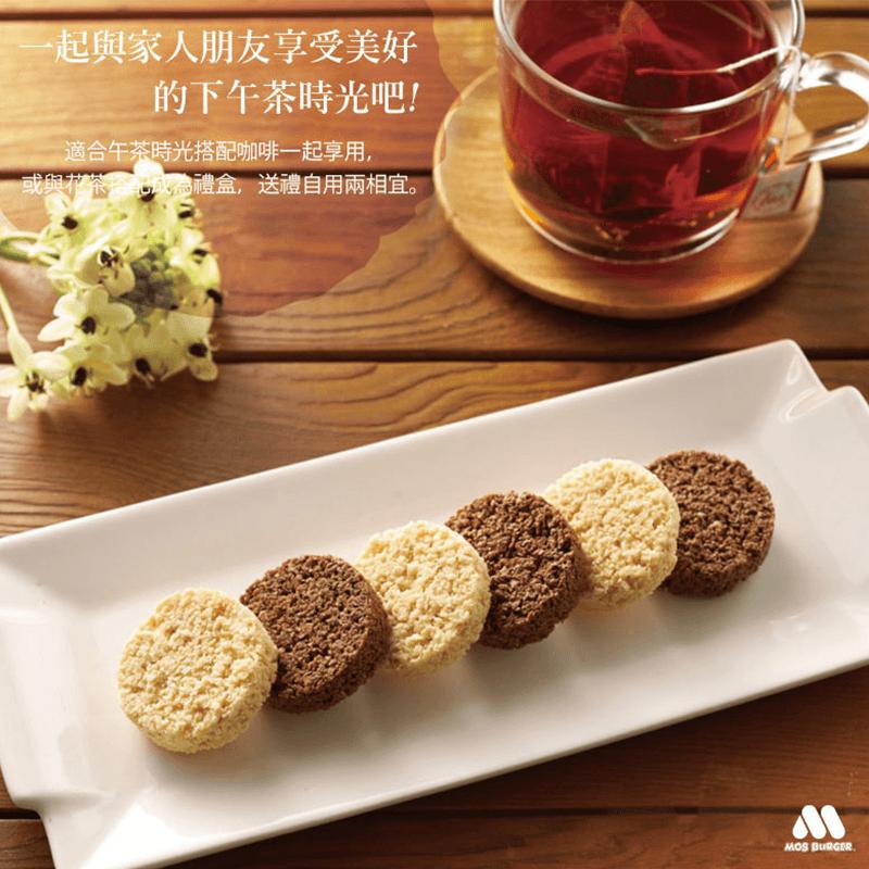 MOS摩斯香脆巧克力米酥,限時6.9折,請把握機會搶購!