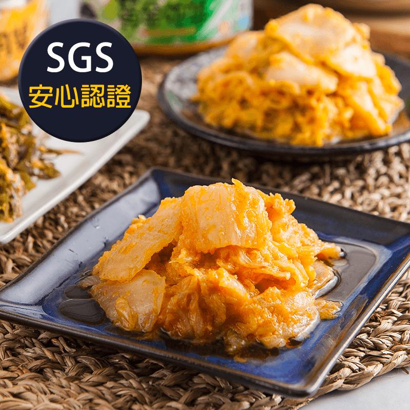 SGS台南慶家黃金泡菜,限時5.0折,請把握機會搶購!