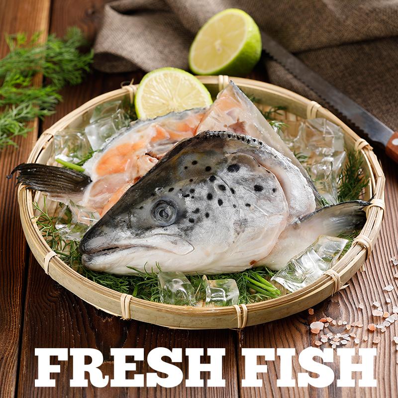 挪威急凍鮮嫩半切鮭魚頭,今日結帳再打85折!