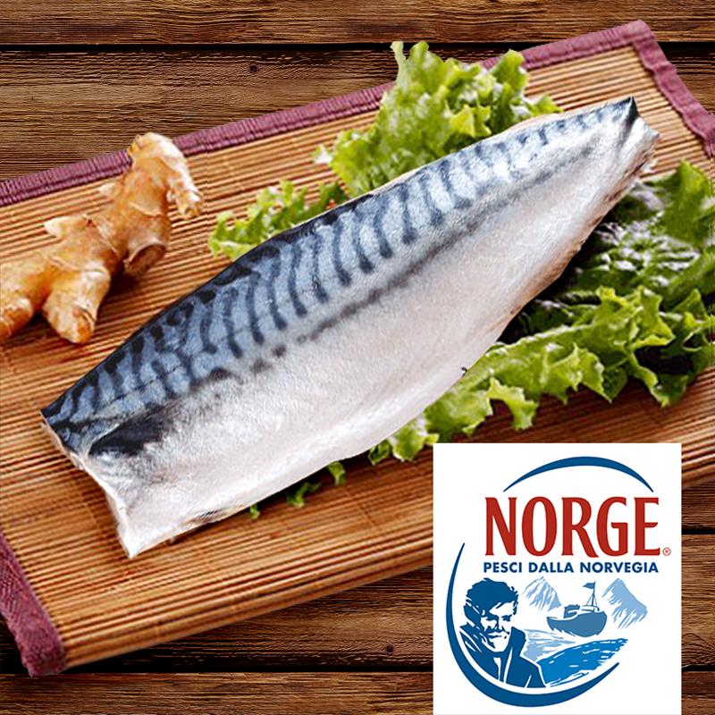 挪威銀浪紋路薄鹽鯖魚片,今日結帳再打85折!