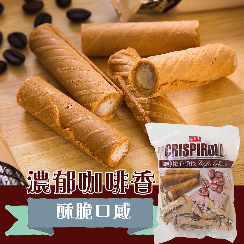 盛香珍咖啡捲心酥分享包,限時7.0折,請把握機會搶購!