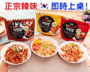 韓國即食泡菜石鍋拌飯,限時6.1折,今日結帳再享加碼折扣