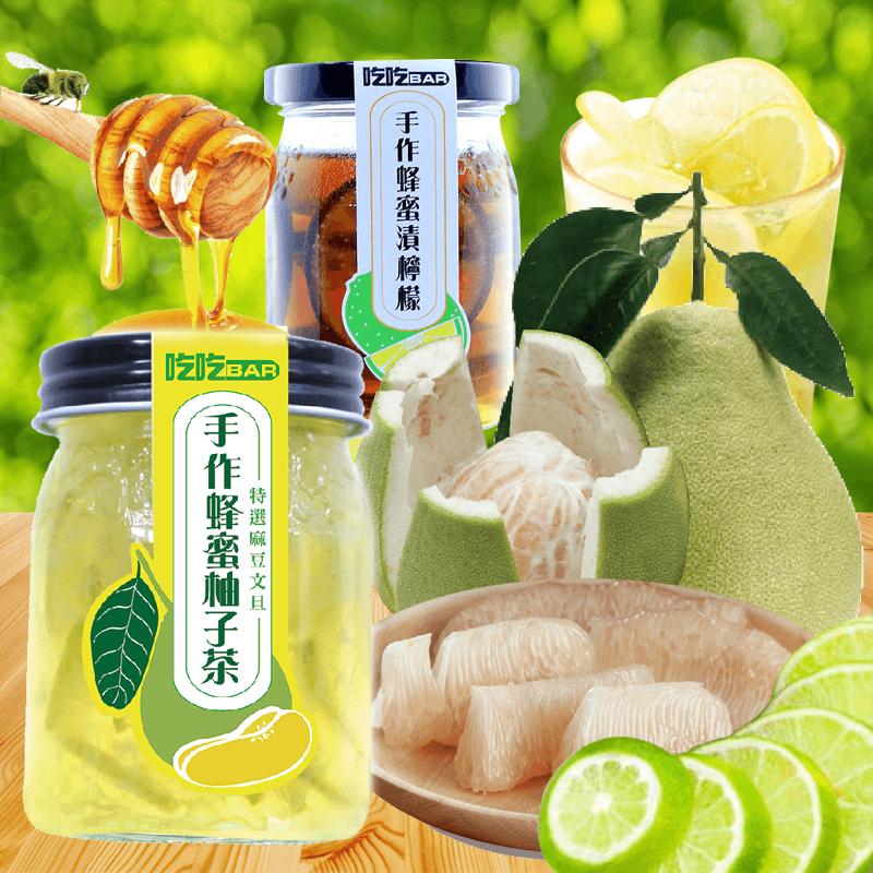 手作蜂蜜柚子茶蜂蜜檸檬,限時破盤再打82折!