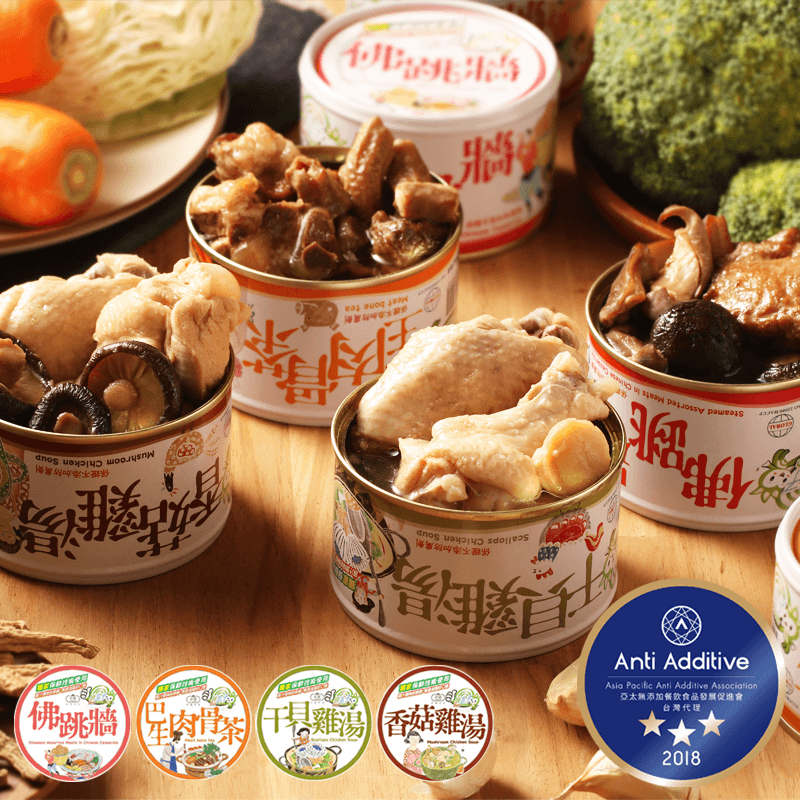 即開即食新鮮湯品罐頭,限時7.5折,請把握機會搶購!