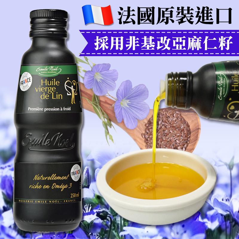 法國冷壓初榨純亞麻仁油,限時6.0折,請把握機會搶購!