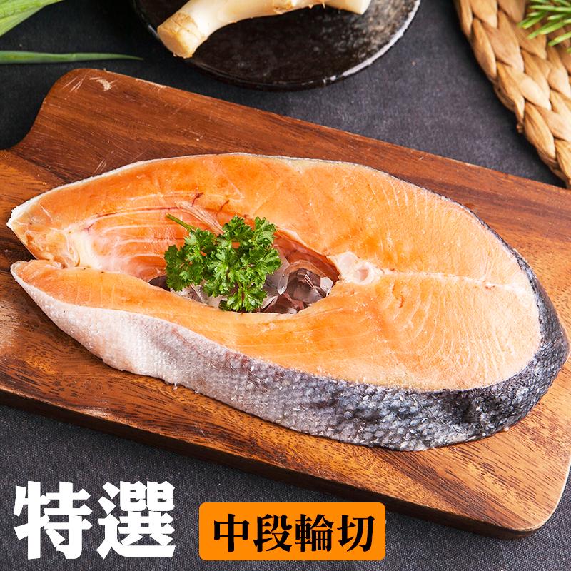 頂級智利大規格鮭魚片,限時破盤再打82折!