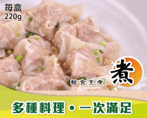 品三仙原味/韭菜大扁食,限時6.0折,今日結帳再享加碼折扣