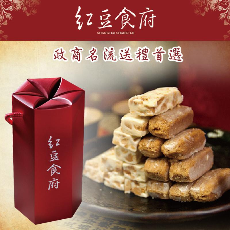 紅豆食府年節團圓禮盒,限時5.6折,請把握機會搶購!