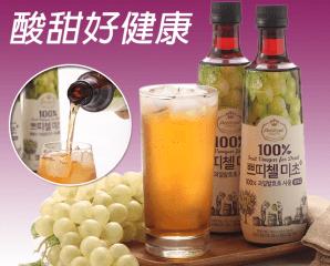 韓國CJ青葡萄果美醋,限時7.2折,今日結帳再享加碼折扣