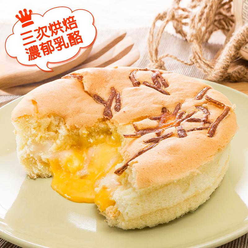 【山田村一】重焙嫩蛋糕,今日結帳再打85折!