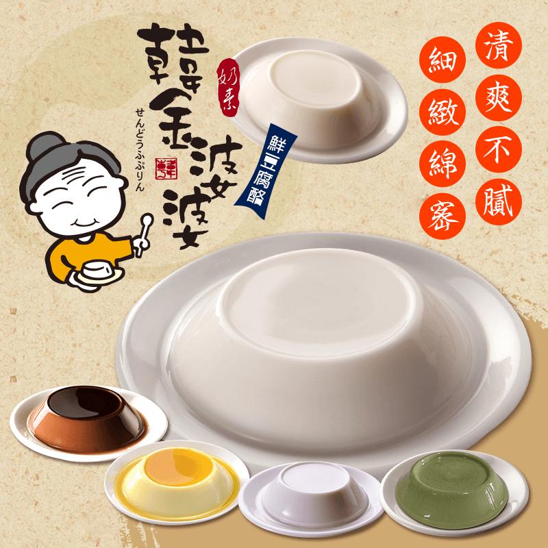 韓金婆婆豆腐酪6入禮盒,今日結帳再打85折!