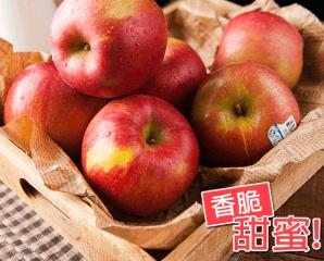 美國進口富士大蘋果禮盒,限時4.5折,今日結帳再享加碼折扣
