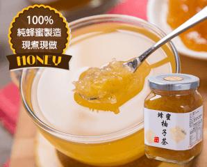 小農手工製作蜂蜜柚子茶,限時5.6折,今日結帳再享加碼折扣