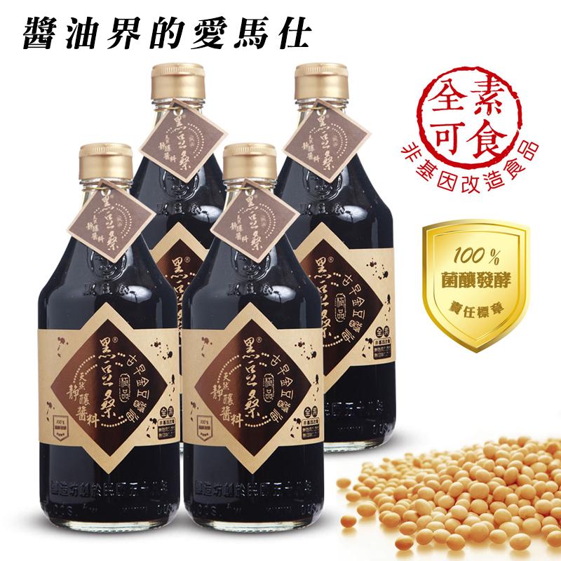 黑豆桑頂級天然極品醬油,限時8.4折,請把握機會搶購!
