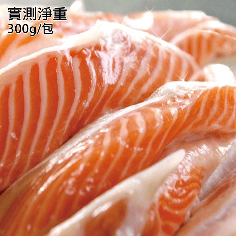 頂級智利鮮嫩鮭魚肚肉條,今日結帳再打85折!