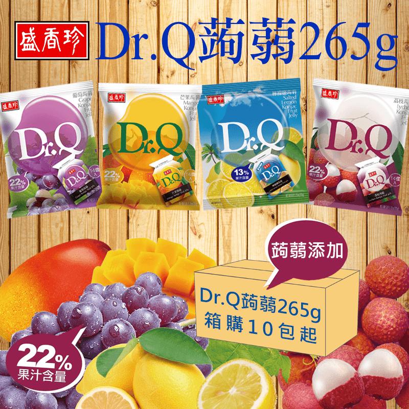 盛香珍Dr.Q袋裝蒟蒻果凍,限時6.0折,請把握機會搶購!