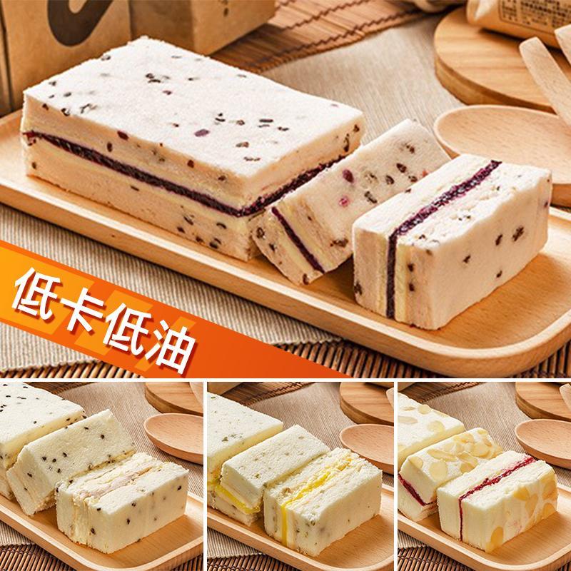 山田村一高纖豆麩蛋糕,今日結帳再打85折!