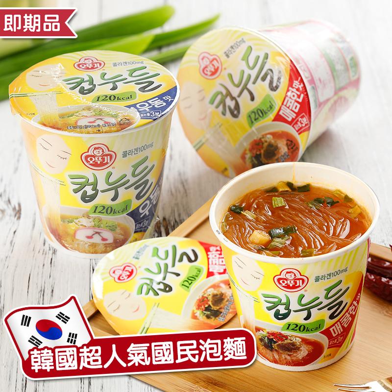 韓國不倒翁低卡冬粉湯,限時4.1折,請把握機會搶購!