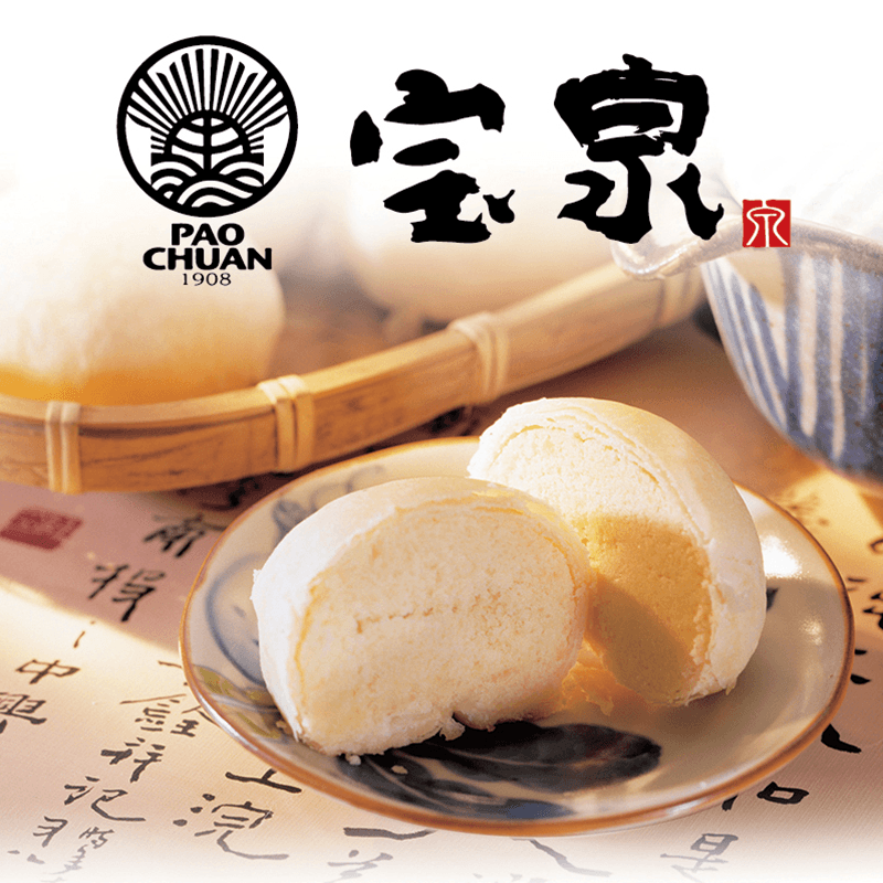 台灣百年餅舖小月餅禮盒,限時7.7折,請把握機會搶購!