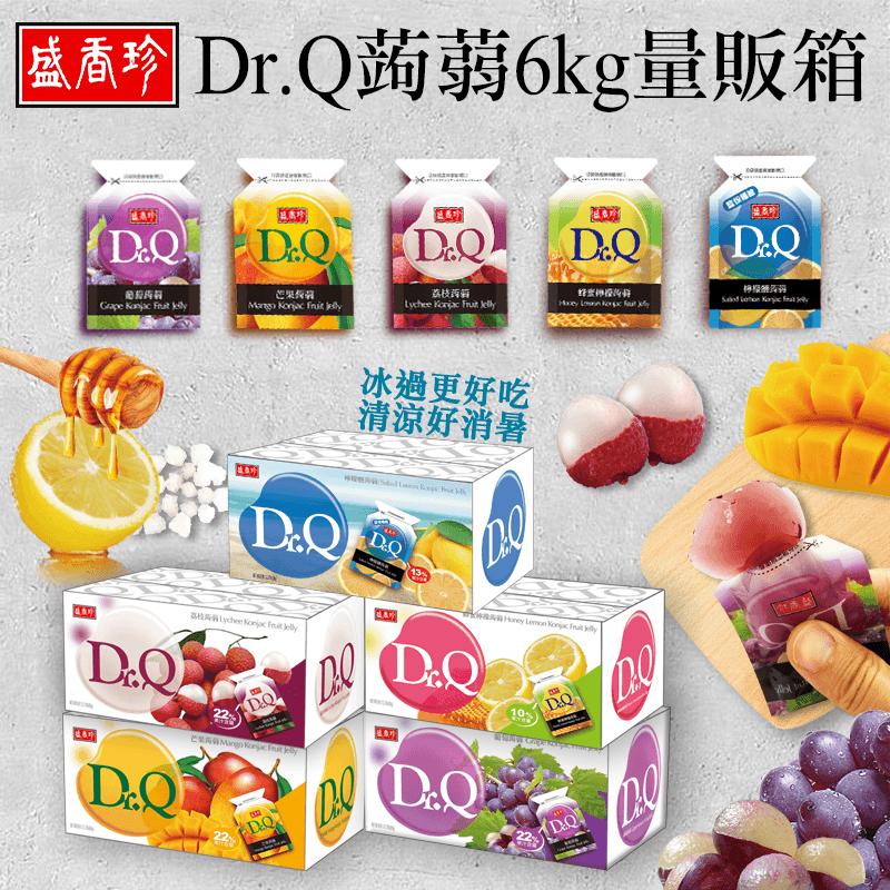 盛香珍Dr.Q量贩蒟蒻果冻,本档全网购最低价!