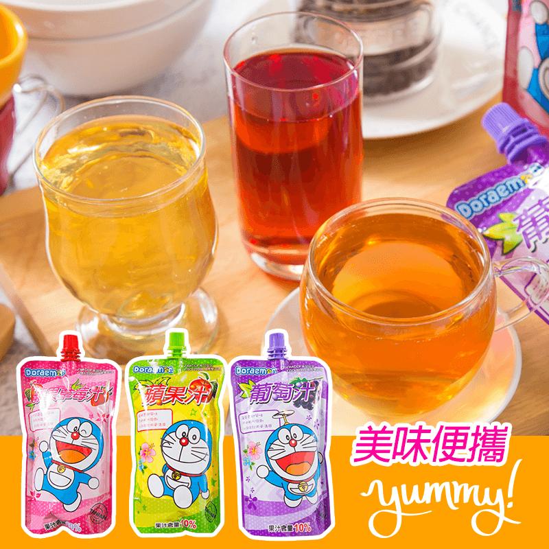 早餐便攜兒童健康果汁,限時6.8折,請把握機會搶購!