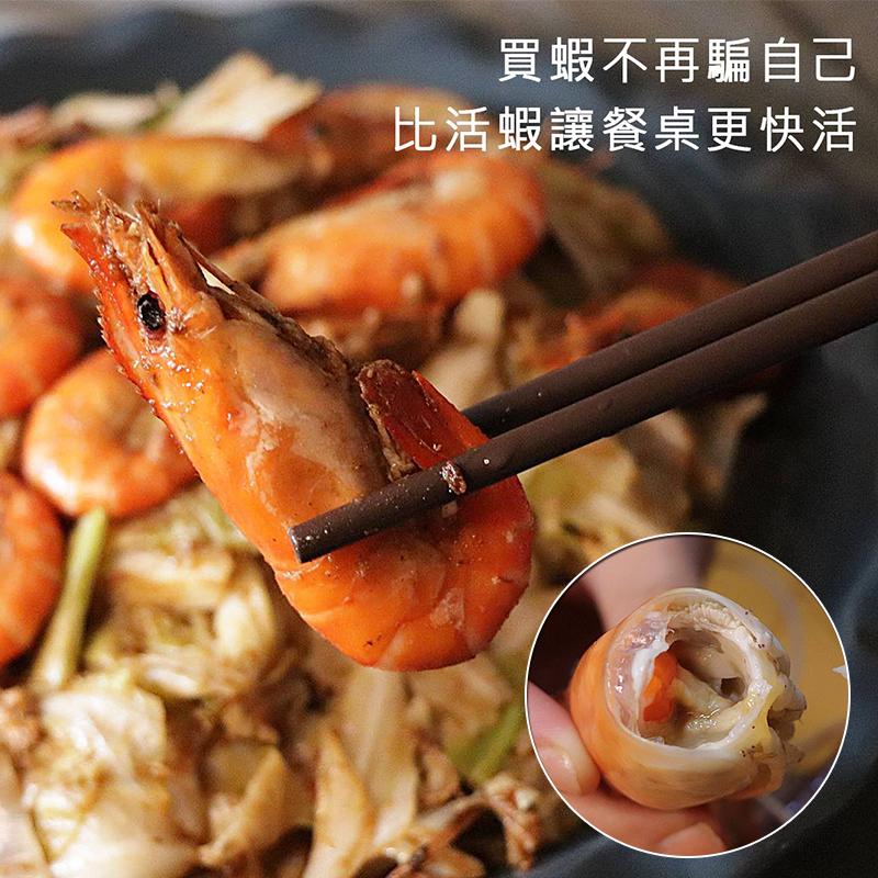 精選餐廳級台灣泰國蝦,本檔全網購最低價!