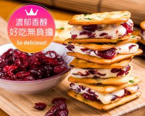 爆漿超厚牛軋糖蔓越莓餅,限時5.8折,今日結帳再享加碼折扣