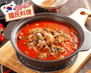 韓國必吃馬鈴薯豬骨湯,限時6.2折,今日結帳再享加碼折扣