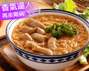 正港台灣味Q嫩豬腸麵線,今日結帳再打88折