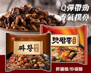 韓國農心超人氣頂級泡麵,限時4.5折,今日結帳再享加碼折扣