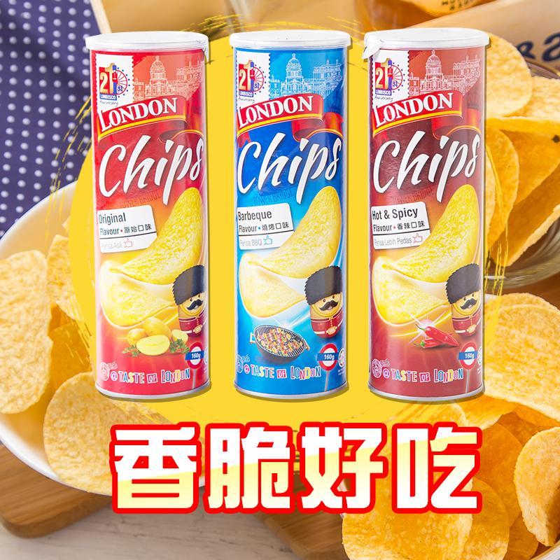 馬來西亞倫敦香脆薯片,本檔全網購最低價!