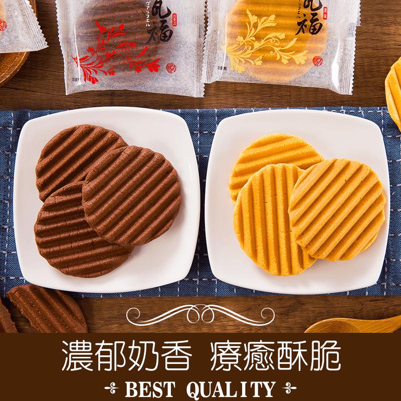 人氣瓦福巧克力奶油煎餅,本檔全網購最低價!
