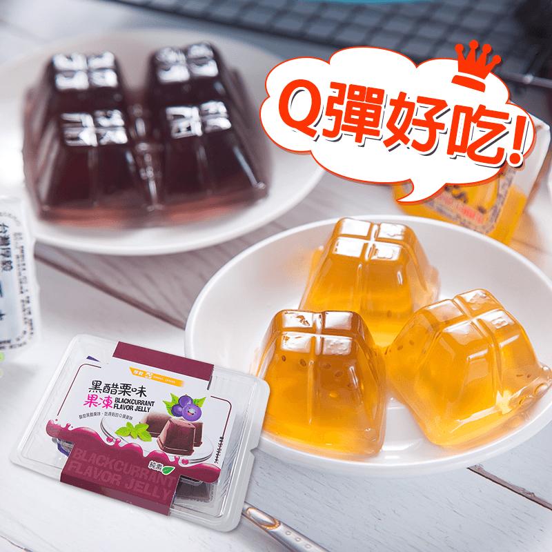 高纖蜂蜜奇亞籽蒟蒻果凍,限時破盤再打8折!