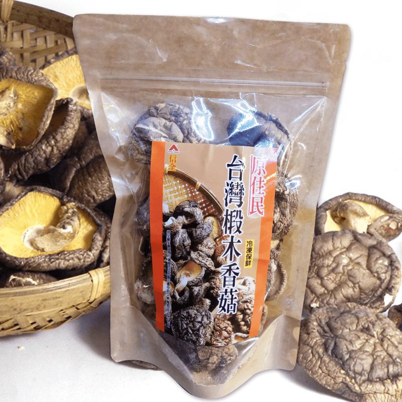 台灣高山天然椴木香菇,今日結帳再打85折!