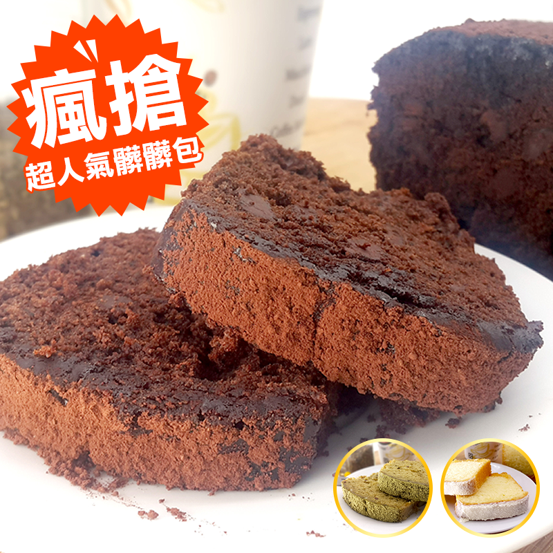 韓國熱銷髒髒磅蛋糕,今日結帳再打85折!
