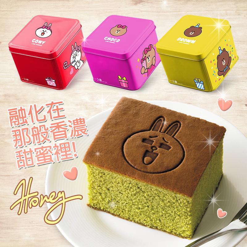 一之鄉LINE蜂蜜蛋糕鐵盒,限時8.3折,請把握機會搶購!