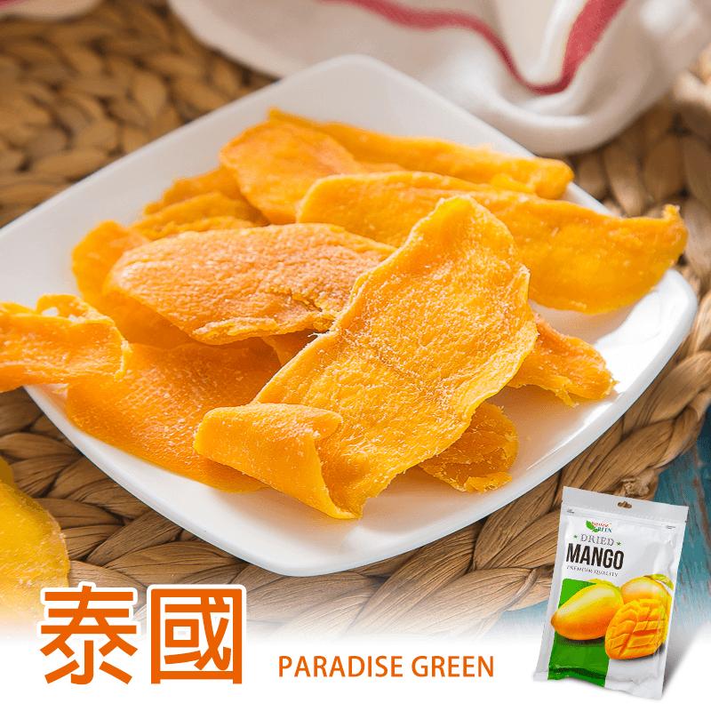 PARADISE GREEN芒果乾,限時7.5折,請把握機會搶購!