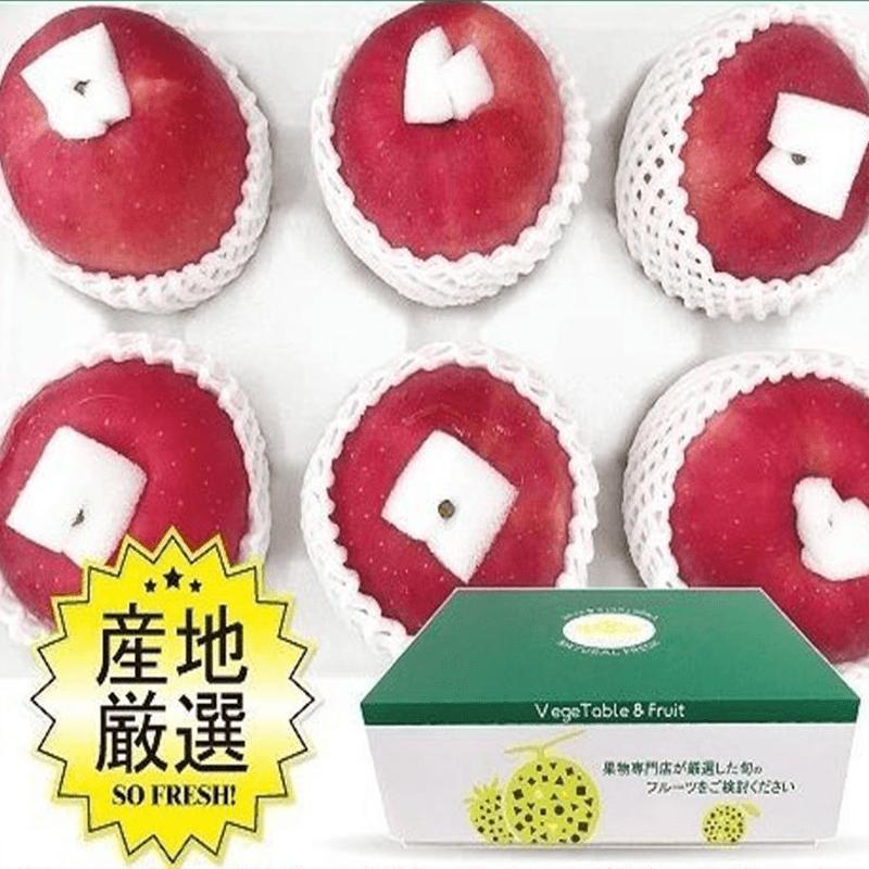 日本青森特級富士蜜蘋果,今日結帳再打85折