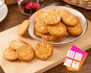 印尼ROMA香酥椰子餅乾,限時5.4折,今日結帳再享加碼折扣