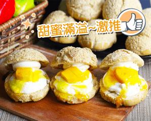 【美食村】爆餡芒果泡芙,限時6.0折,請把握機會搶購!