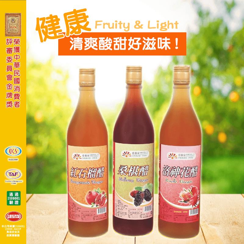 夏日清爽水果醋飲禮盒,限時破盤再打8折!