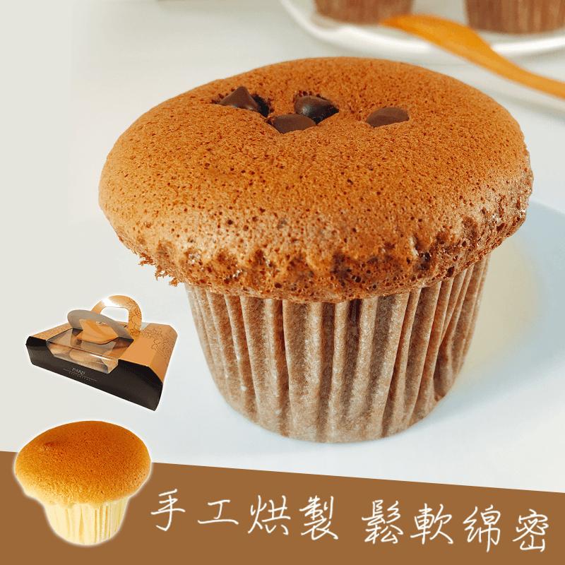 Bala創作烘焙杯子蛋糕,今日結帳再打85折!