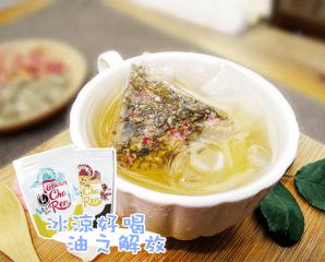 台灣茶人纖盈立體茶包,限時3.2折,今日結帳再享加碼折扣