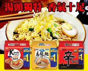 韓國進口農心泡麵增量包,限時7.9折,請把握機會搶購!