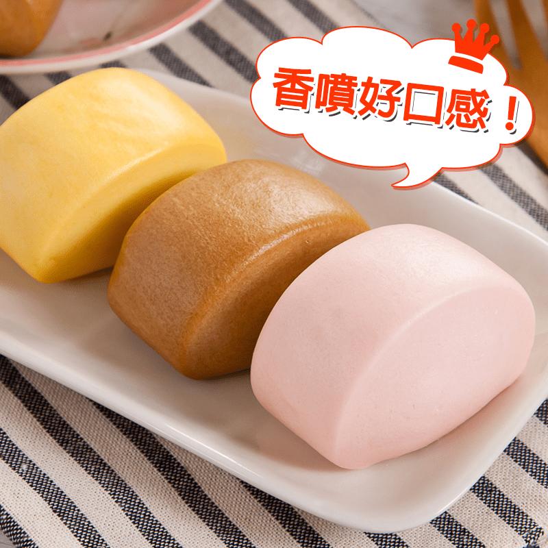 【奇美CHIMEI】經典小饅頭任選,今日結帳再打99折!