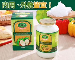 泰國SB冷壓出榨椰子油,限時8.0折,今日結帳再享加碼折扣